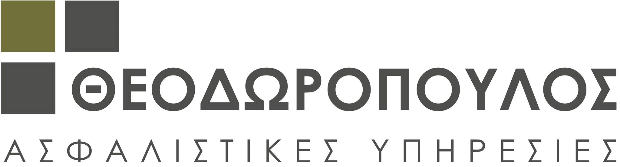 Θεοδωρόπουλος Ασφαλιστικές Υπηρεσίες